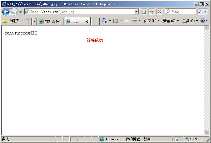 用JSP通过JDBC连接MySQL数据库示例