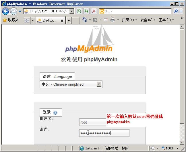 Windows2008安装PHP套件5.4,FastCGI模式
