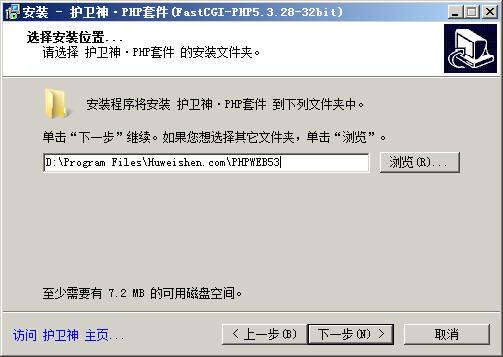 WindosServer2008安装PHP套件5.3版,FastCGI模式