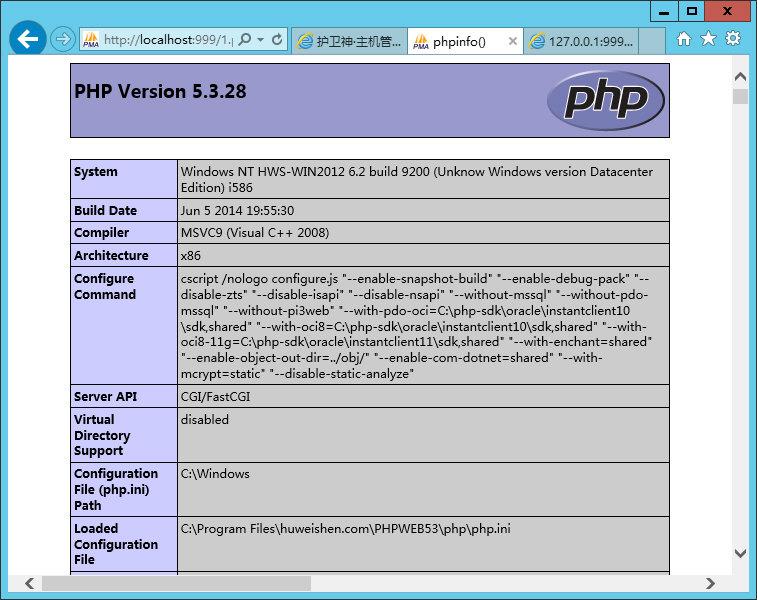 WindowsServer2012一键安装PHP环境(PHP5.3+FastCGI模式)