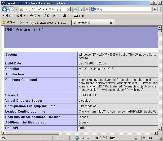 运行phpinfo()函数